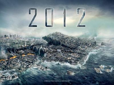 2010(thefilm)