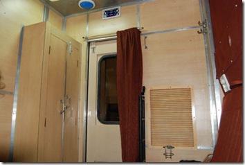 Pandian Express Class1A Coupe