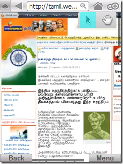 Windows Mobile running SkyFire rendering Tamil Unicode of WebDunia site just fine