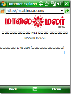Mobile IE not able to render Tamil Unicode of Maalaimalar site