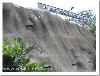 Arignar Anna Zoological park (வண்டலூர் விலங்கியல் பூங்கா)