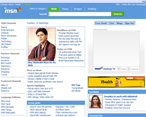 MSN India Website (Copyright Microsoft Corporation)