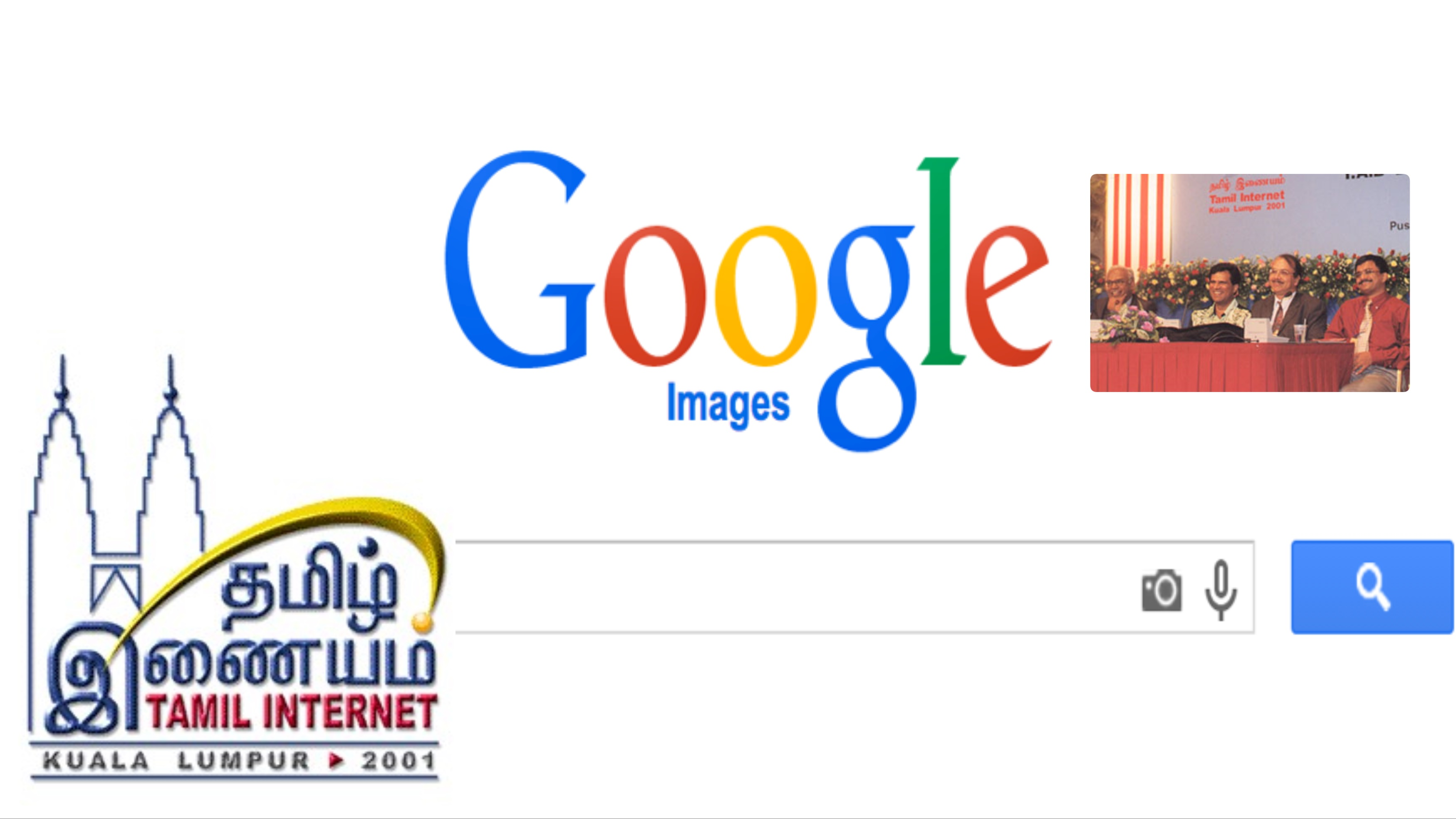 Google Search - Tamil Internet Conference 2001