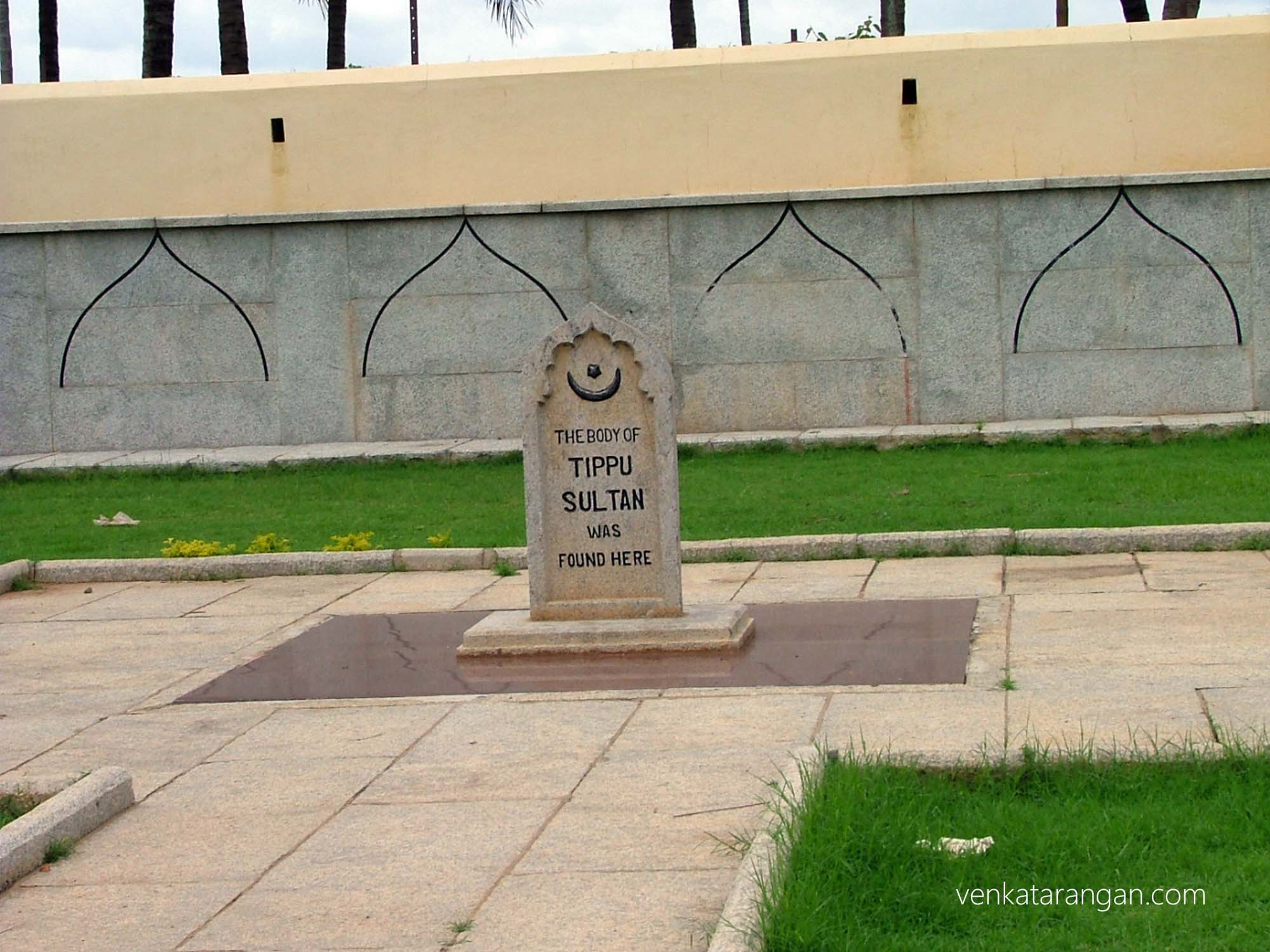 Tipu Sultan's tomb - buried here on 4th May 1799 by Colonel Wellesley
