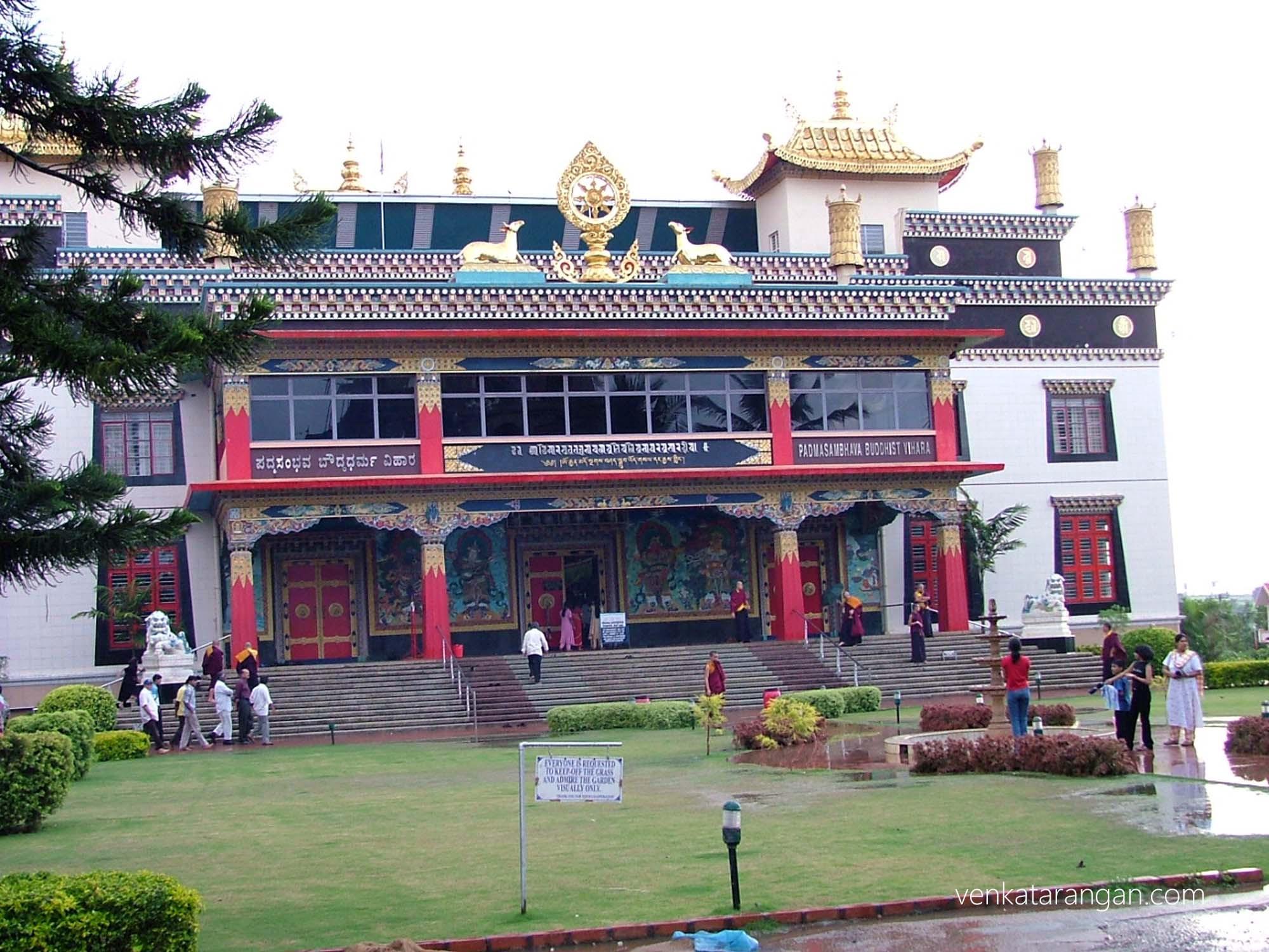 Padmasambhaya buddhist vihara