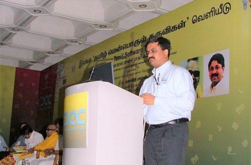 Myself, seen doing the demo in தமிழ் of Microsoft Office 2003 Tamil LIP in front of Dr.Kalaignar Karunanidhi, Mr.G.K.Vasan, Mr.Dayananidhi Maran, The Hindu Mr.Ram, Mr.Ravi Venkatesan