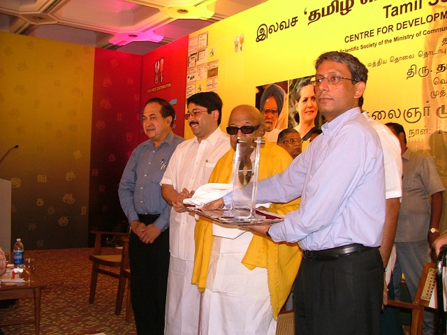 Mr.Ravi Venkatesan presenting the Gold CD of MS Office Tamil to Chief Guest Dr.Kalaingar Karunanidhi, Mr.G.K.Vasan, Mr.Dayananidhi Maran and The Hindu Mr.Ram present along