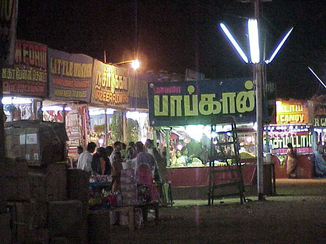 Chennai-Trade-Fair-1999-2