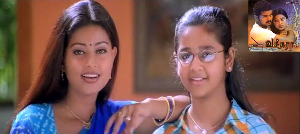 Vaseegra (2003)