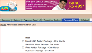 Sun Direct DTH - Packages