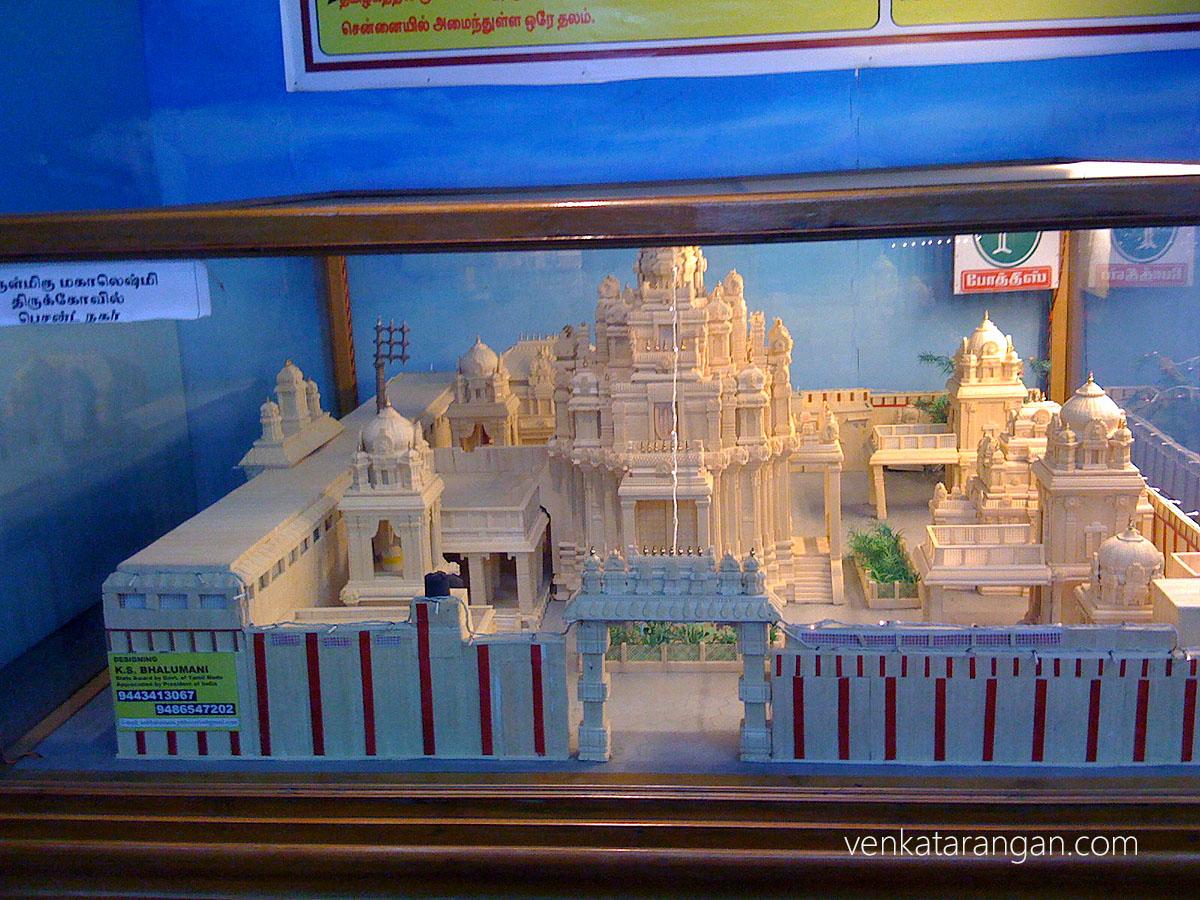 Model of Arulmigu Mahalakshmi Temple, Besant Nagar