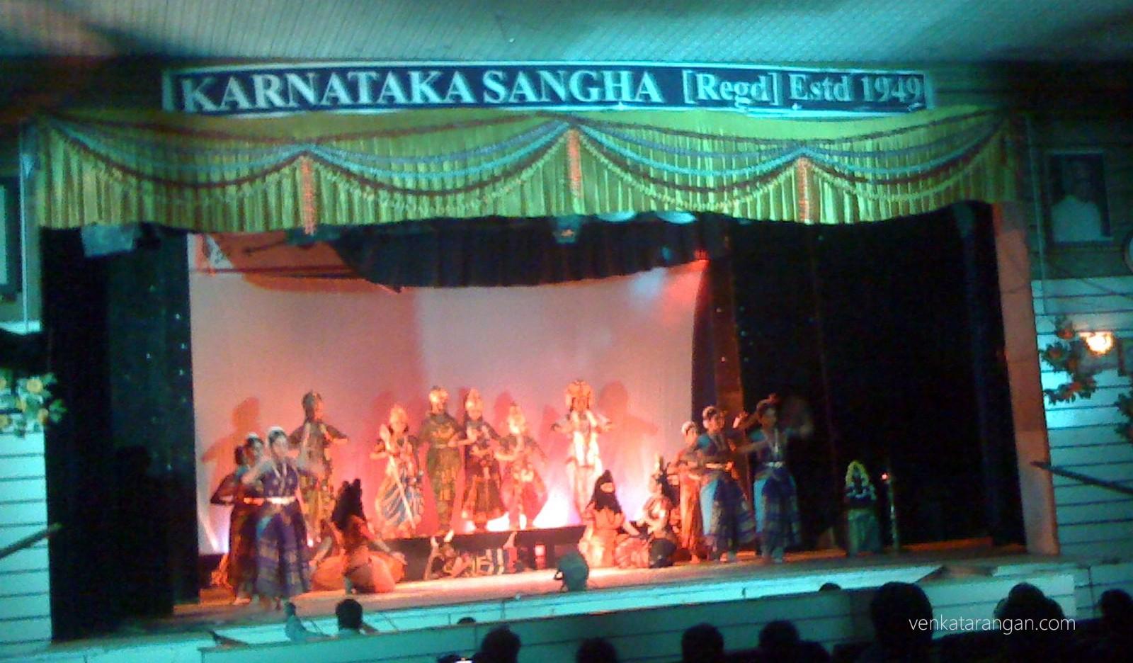 Siva Swaroopa Thandava Lahari - Scene from Pathanjali story