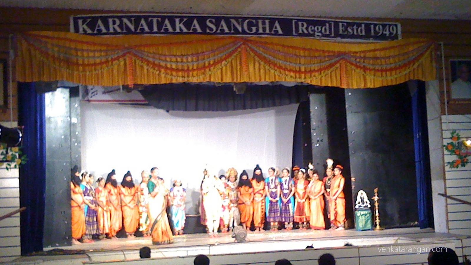Siva Swaroopa Thandava Lahari - Smt Krishnakumari Team
