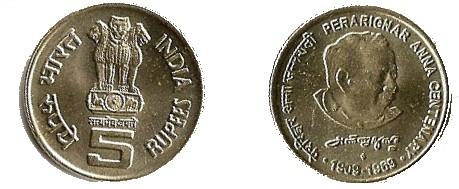 Perarignar Annadurai Centenary Five Rupee Coin