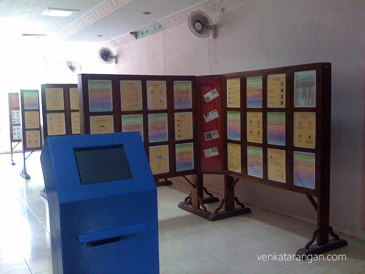 Postal Stamps, Philately (அஞ்சல்வில்லை)