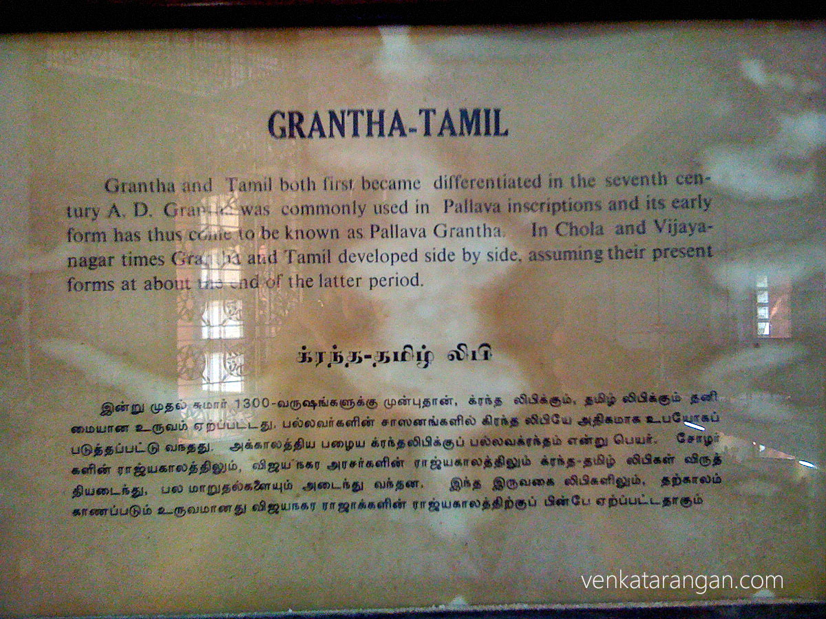 Grantha and Tamil Scripts