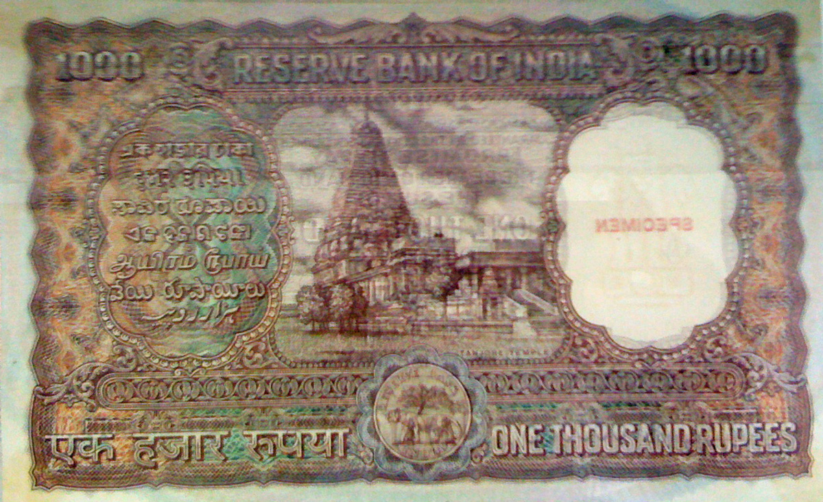 1000 Rupee Notes showing Tanjore Big Temple