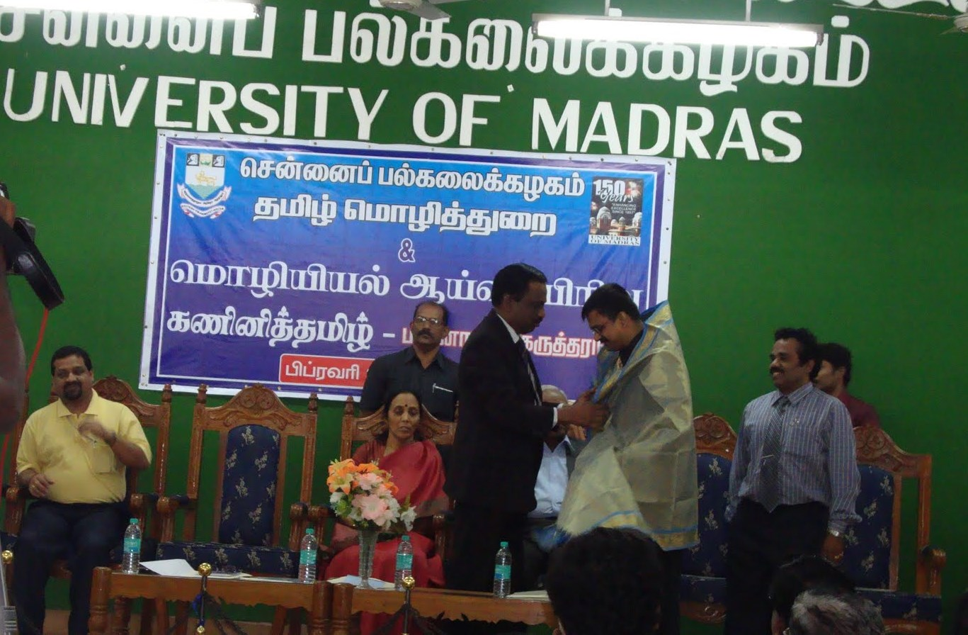 University of Madras Vice-Chancellor Col. Dr. G. Thiruvasagam felicitating T.N.C.Venkata Rangan