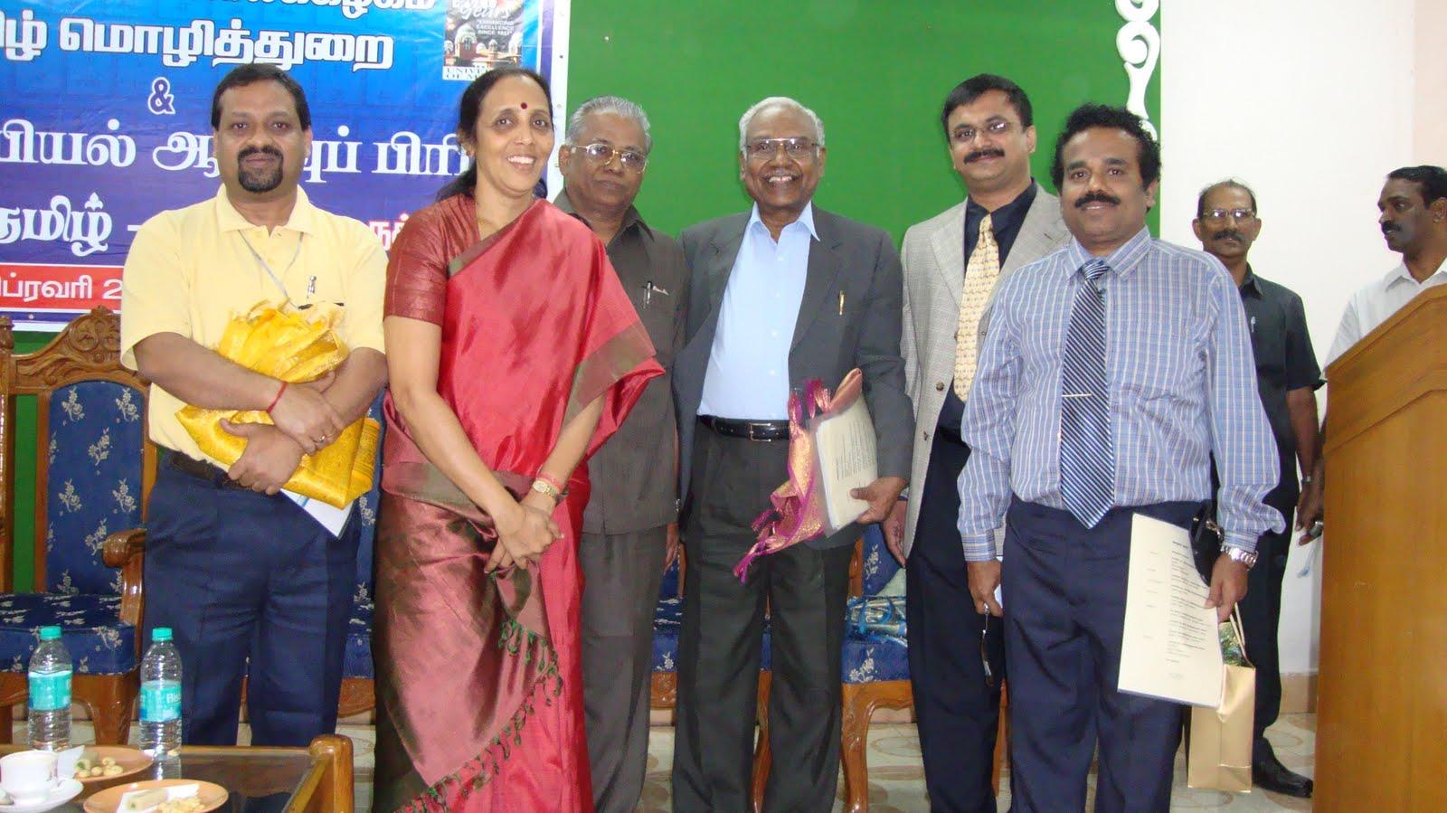 Dr. Niladri Sekhar Dash (Indian Statistical Institute),Dr.Poongothai Aladi Aruna (Minister for Information Technology, Tamilnadu Government), Prof. N. Deivasundaram (Head of the Department of Tamil Language, University of Madras), Prof.M.Anandakrishnan (Chairman, IIT Kanpur),T.N.C.Venkata Rangan (Chair, INFITT), Dr.A.R. Sivakumaran (Professor, Nanyang Technological University, Singapore)