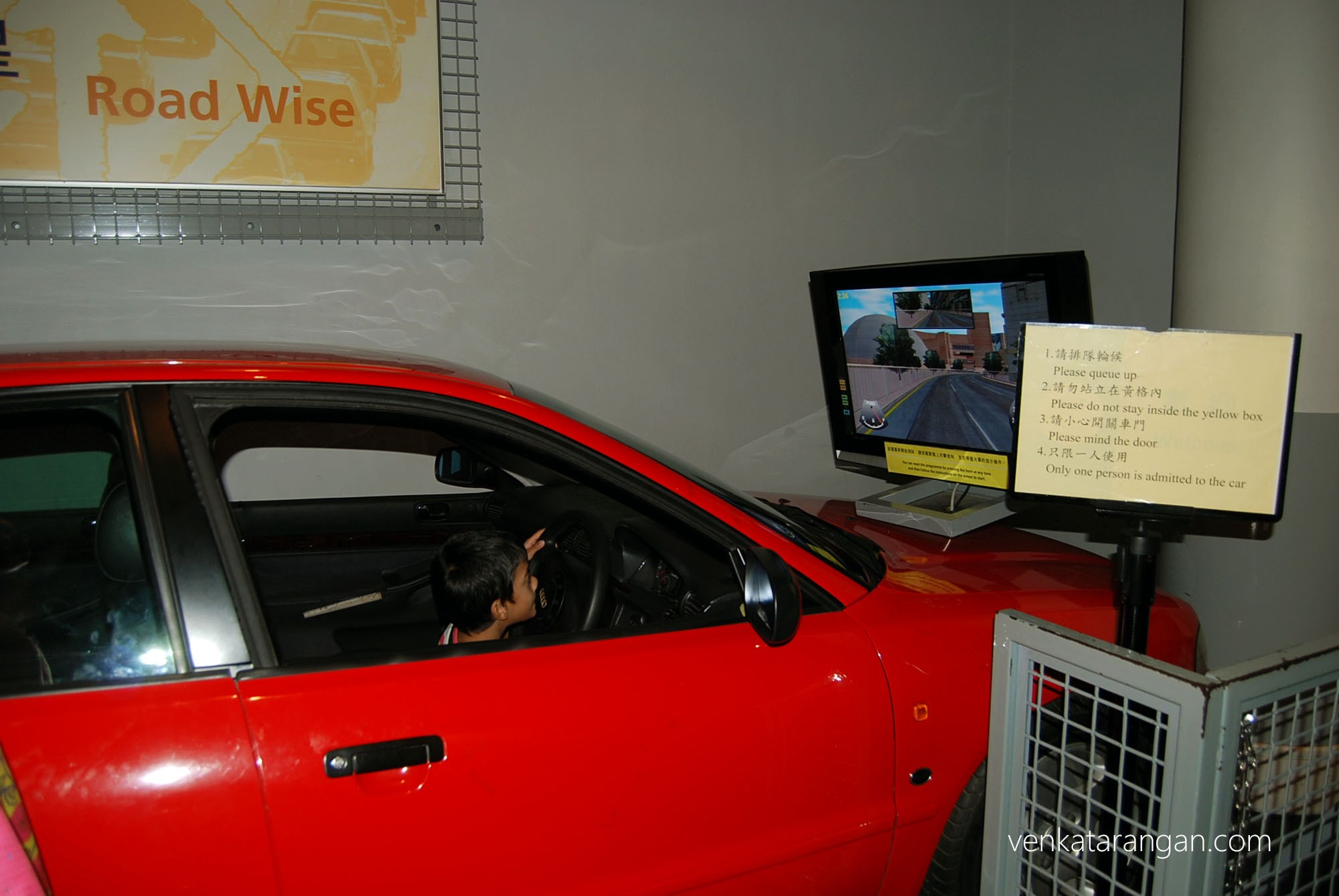 Driving experience - Transportation gallery
