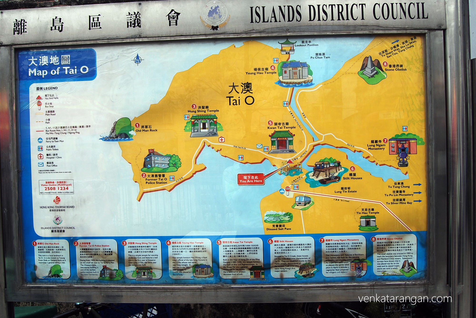 Map of Tai O fishing village