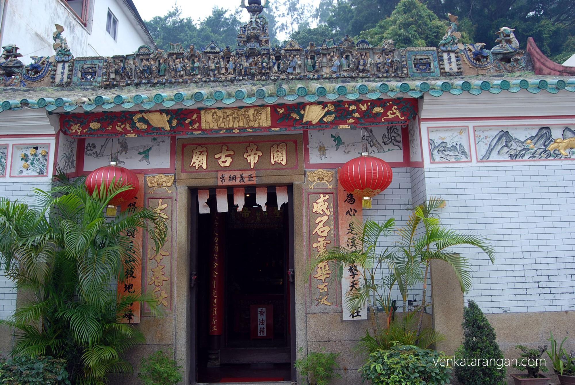 Kwan Tai Old Temple - Tai O