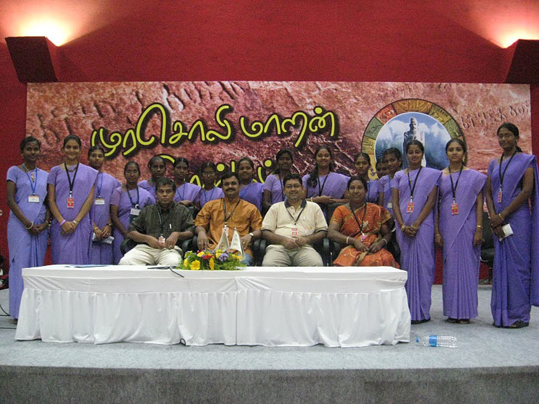 தமிழ் இணைய மாநாடு 2010 - உதவிய மாணவிகள் குழு