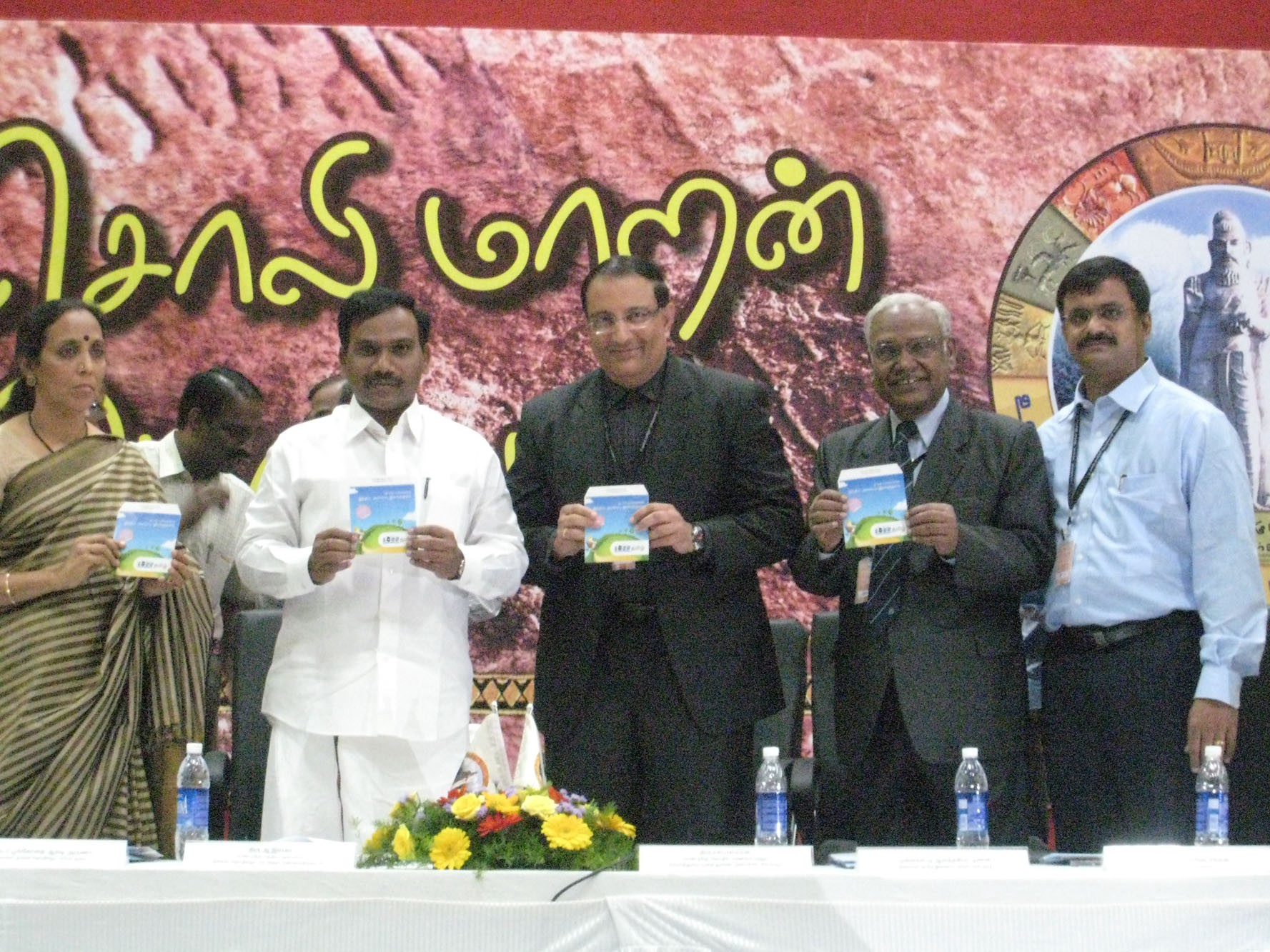 Tamil Internet 2010 – (left to right) Tamil Nadu Minister Ms.Poongothai, Central Minister Thiru. A.Raja, Singapore Senior Minister Thiru. Iswaran, Prof. M.Anandakrishnan & Mr. T.N.C.Venkatarangan