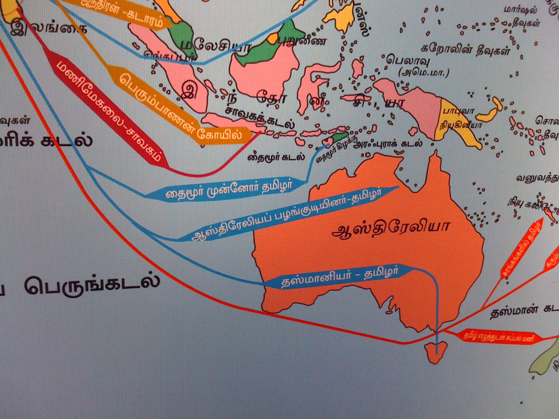 Influence of Tamil & its rulers to as far as Australia and Tasmania