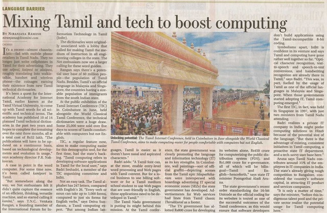 In TN, mixing Tamil and tech to boost computing by Niranjana Ramesh, Mint Newspaper, 15 Jul 2010