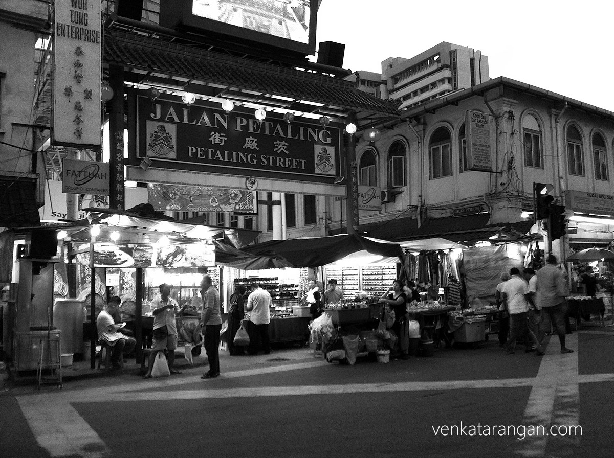 KL ChinaTown one end of the street