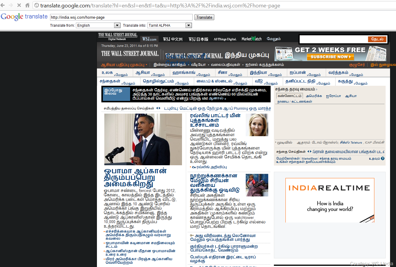 WSJ homepage translated from English to Tamil