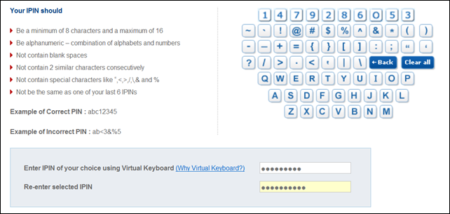CITIBANK-VIRTUAL-KEYBOARD