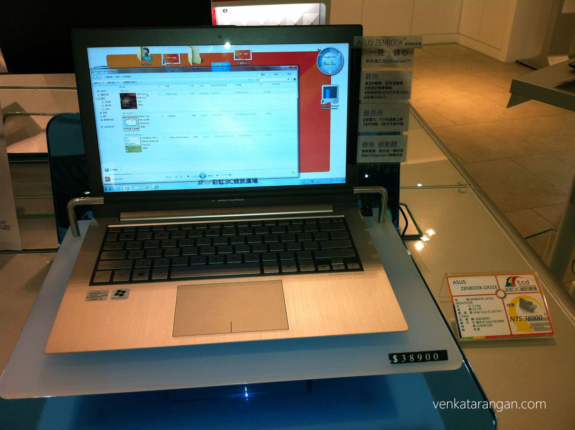 The above ultrabook ASUS Zenbook X31E costs NTD 38,900 ~ USD 1313 seems to be expensive than buying it in the USA