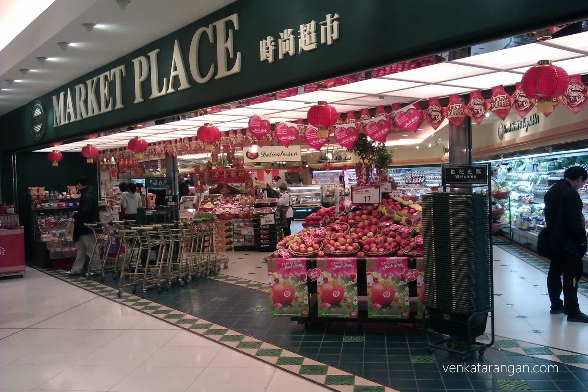 A fine supermarket inside Taipei 101