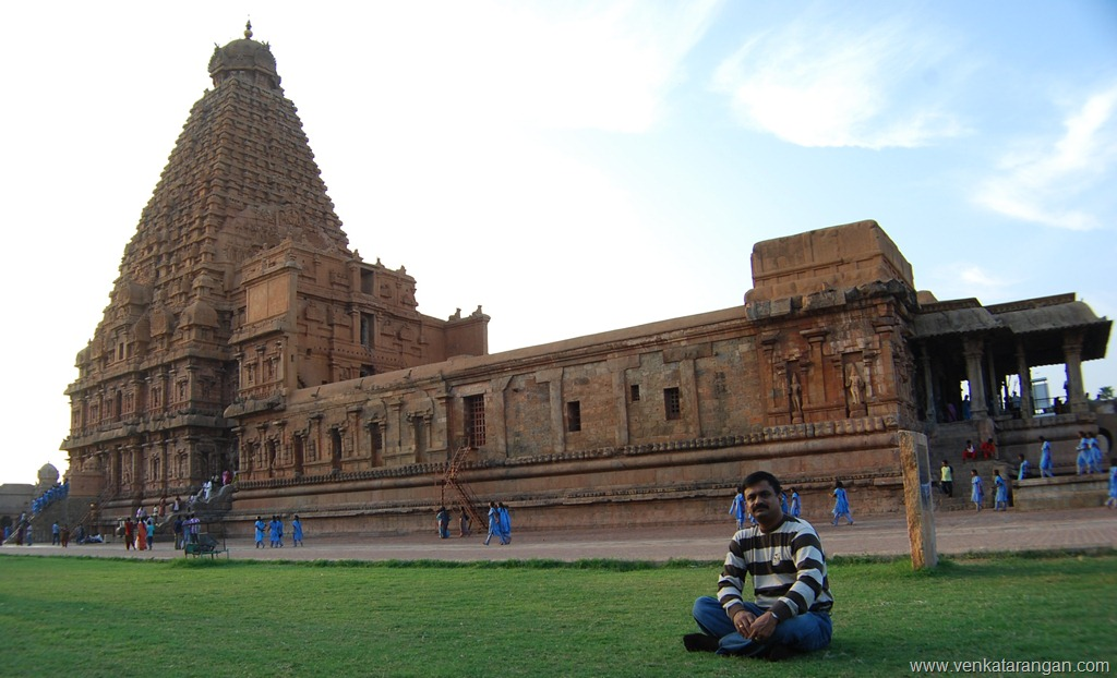 View of Thanjavur Big Temple