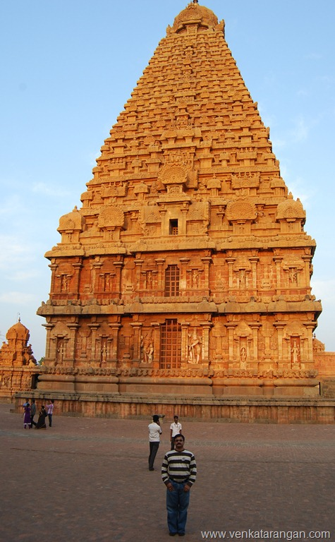 Rear view of Thanjavur Big Temple