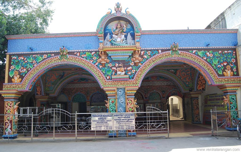 தஞ்சாவூர் மகாராஜா சரபோஜியின் சரஸ்வதி மகால் நூலகம் (Thanjavur Maharaja Serfoji's Saraswathi Mahal Library)