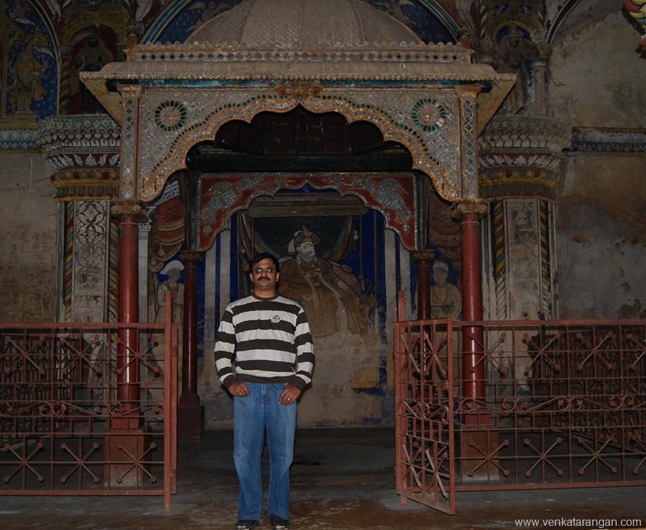 Mahratta Dharbar Hall
