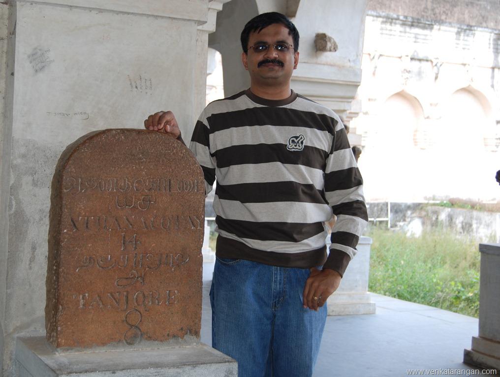 அதனக் கோட்டை தஞ்சாவூர்