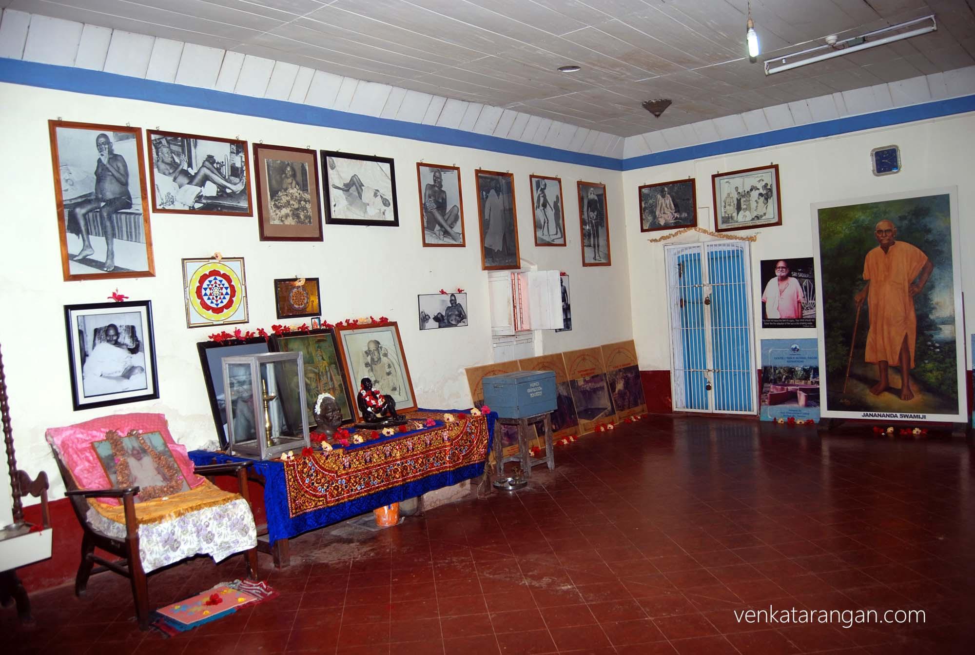 Swami Nithyananda Ashram