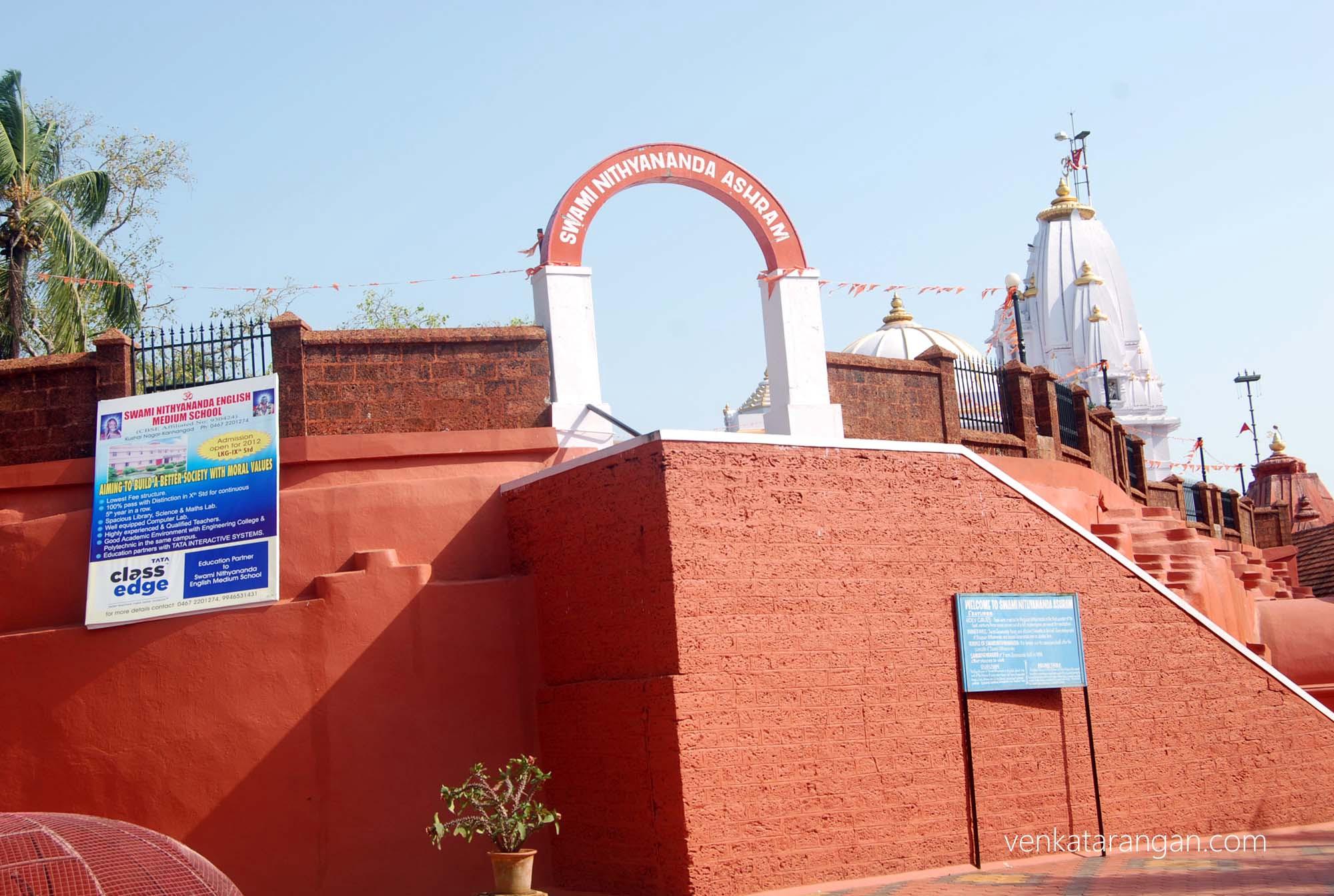 Swami Nithyananda Ashram, Kasaragod