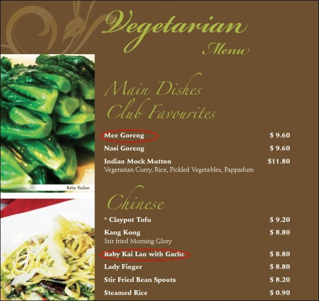 Vegeterian-Menu-In-Singapore-Cricket-Club