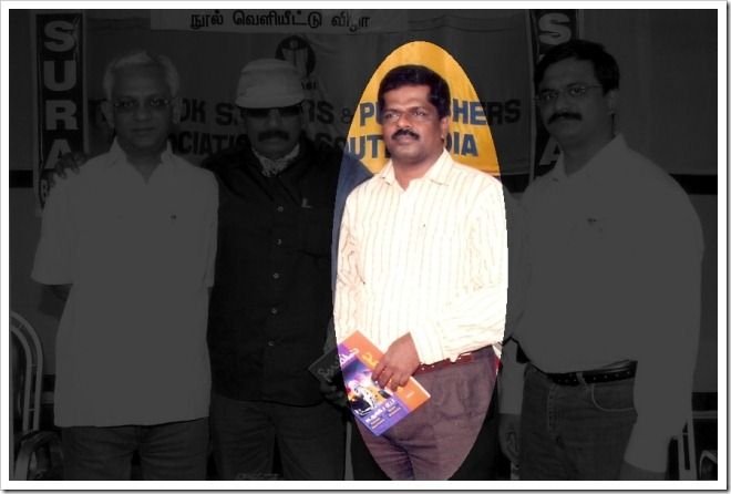 Antopeter Book Release1 Director BaluMahendra