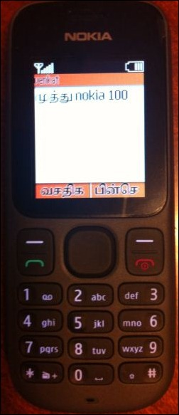 Nokia 100 showing Tamil Unicode SMS received
