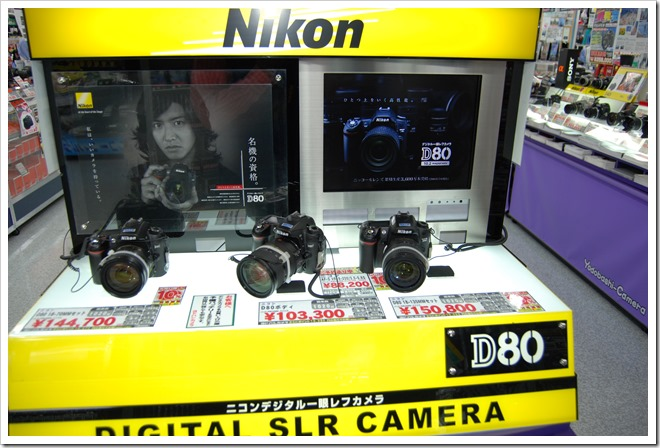 Nikon D80 at Yodabashi in 2007