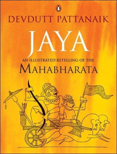 Jaya-Devdutt