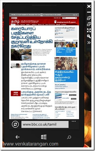 WindowsPhone8 IE 10 showing Tamil script rendering (Complex Script support for Indic)