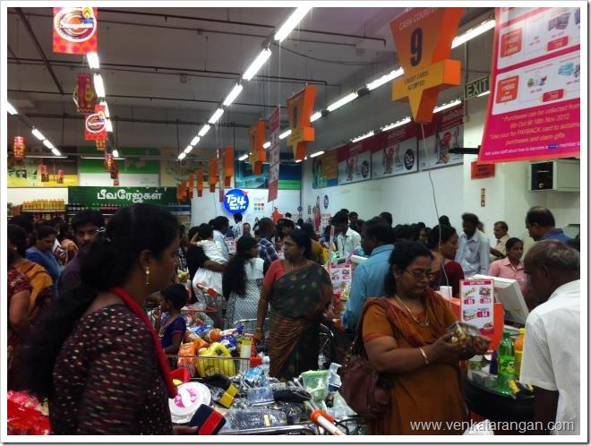 Big-Bazaar-Sunday-Nov2012-1
