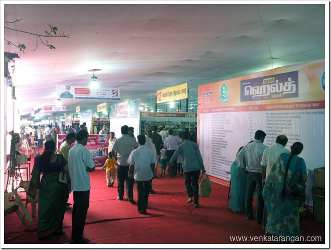 Chennai-Book-Fair-2013-2
